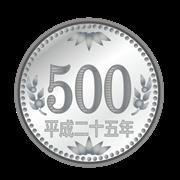 500yen.png